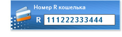 http://pay-system.web-3.ru/data/articles/21167/2.jpg